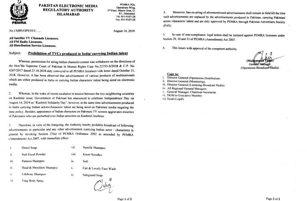 PEMRA Bans Indian Content