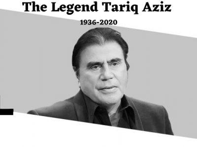 Tariq Aziz